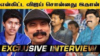 விஜய் சொன்னாரு எனக்கு ஊரெல்லாம் Fan-ஆன…? – Interview With Powerstar Srinivasan
