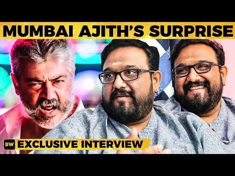 VISWASAM SECRETS: Thala Ajith's Surprise Factor - Siruthai Siva Reveals! | Nayanthara | MY418