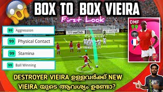 Reviewing The BOX TO BOX Iconic P.Vieira In PES 2021| Is It Worth Spending Coins For Him In Box Draw