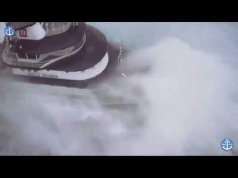 Rough seas iceland, international Maritime Academy