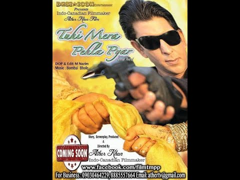 Hyderabadi Movies | Tuhi Mera Pehla Pyar Full Movie  ~ a Indo - Canadian Ather Khan's Film