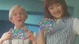 山田まりや アイスの実 のCM.