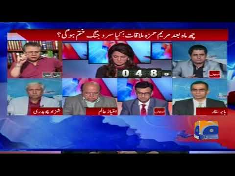 Report Card - 17 October 2017 - Geo News