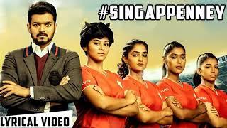 Bigil - Singappenney 8d Music (Tamil) | Thalapathy Vijay, Nayanthara | A.R Rahman | Atlee | AGS
