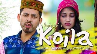 Latest Himachali Sad Song 2016 | Koila | Official Video| Inderjeet |iSur Studios