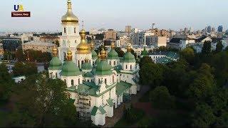 История уникальной святыни Софии Киевской