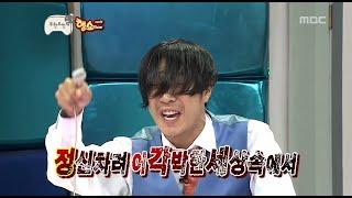 [ENG SUB - Infinite Challenge] HappyShow #05, 유재석TV 행쇼 20121006 Video