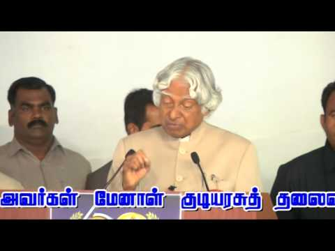 Dr.A.P.J.Abdhulkalam at PerurTamil College