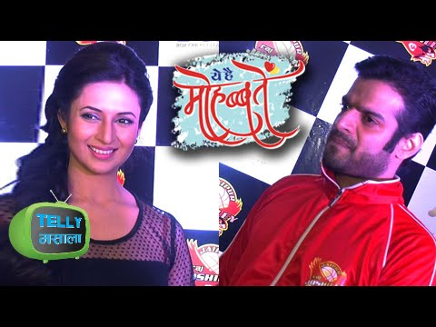 Ishita Seen At The Launch Of Raman's Team Jaipur Raj Joshiley | BCL
