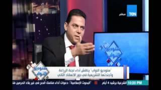 إيهاب الغطاطي :تقرير المكاتب الإستشارية بخصوص سد النهضة هتبقي ورقة في إيدينا لإتخاذ أي موقف أخر