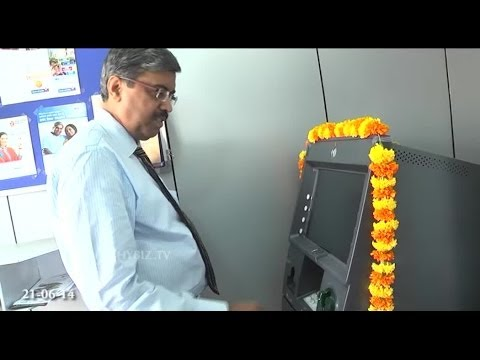 Bank of India Opens ATM Machine - Film Nagar