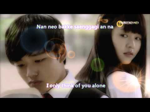 [ROM/ENG] I Miss You OST- Reminds Me Of You by Byul ft. Shorry J