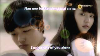 Video [ROM/ENG] I Miss You OST- Reminds Me Of You by Byul ft. Shorry J download MP3, 3GP, MP4, WEBM, AVI, FLV Maret 2018