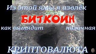 Рим-наш!!! и БИТКОИН в придачу...Rome is ours! and BITKOIN in addition...X-Terra 705.Фильм 110.