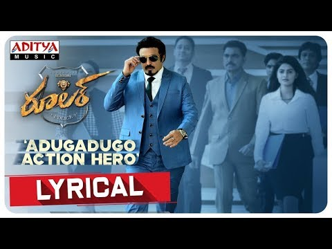 Adugadugo Action Hero Lyrical Video - Ruler | Nandamuri Balakrishna, Sonal Chauhan