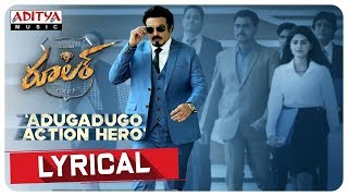 Watch & Enjoy #AdugadugoActionHero Lyrical Video From The Movie #Ruler Audio also available on: Amazon Prime Music India▻https://amzn.to/2OGaXaH ...