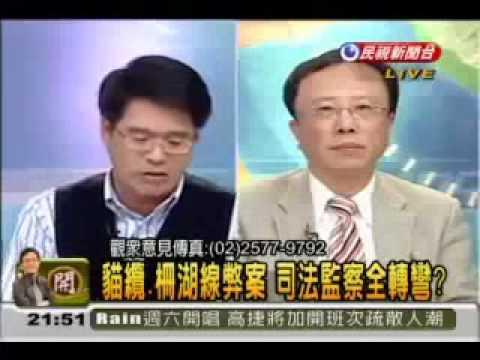 2010/01/27 - 頭家來開講精華版 (Part 3 Of 3)