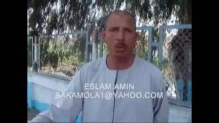 حادث آليم بمدخل المحمودية بالبحيرة 4/5/2012