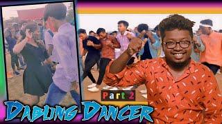 Santali Dabung Dancer Part 2 Santali Bro