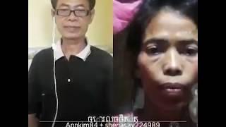 ចោលួចចិត្ត_ Shenasay, Smule Karaoke singer Khmer 2018