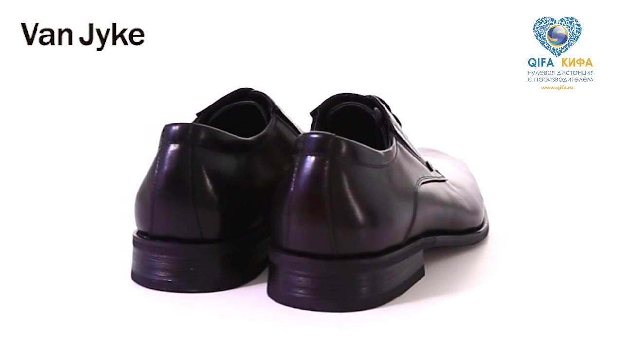 Premier Туфли