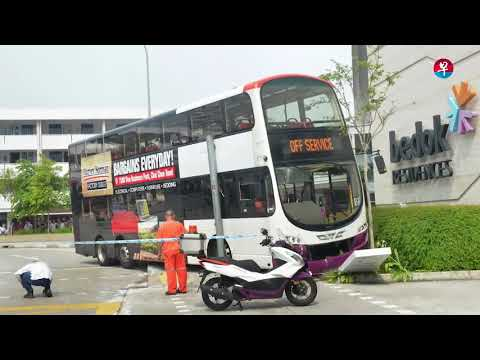 2017 Sep 28 - Bedok North - Woman Trapped Under SBS Bus That Crashes Into Pedestrian Walkway Part 2