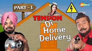 Most Hilarious Punjabi Comedy Movie | Tension Di Home Delivery | Part 1 | Ghuggi | B N Sharma