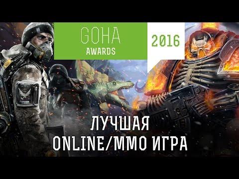 топ видеоигр 2017
