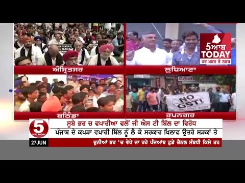 Traders Protest Against GST Bill In All Punjab