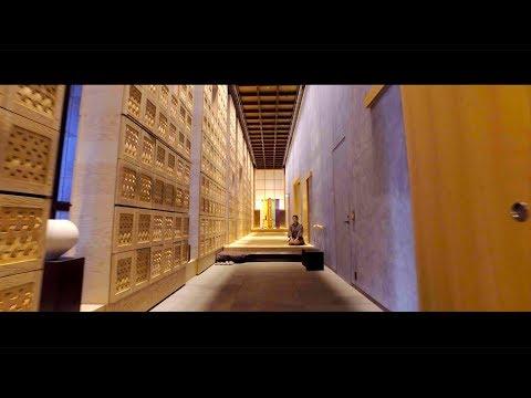 Hoshinoya Tokyo: Tokyo's Unique Ryokan Hotel (星のや東京) | A Travel Film