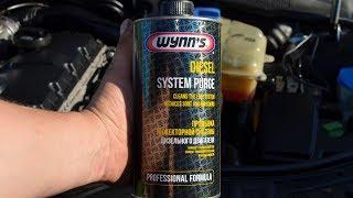 Промывка форсунок Wynns Diesel Volkswagen Passat B5/Фольксваген Пассат Б5 1.9TDI