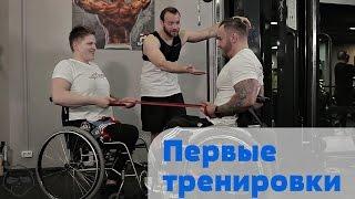 Мотивация и советы от параспортсменов