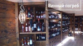 видео Вина Греции - Греческие вина