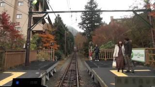箱根登山ケーブルカー前面展望 〜強羅→早雲山〜