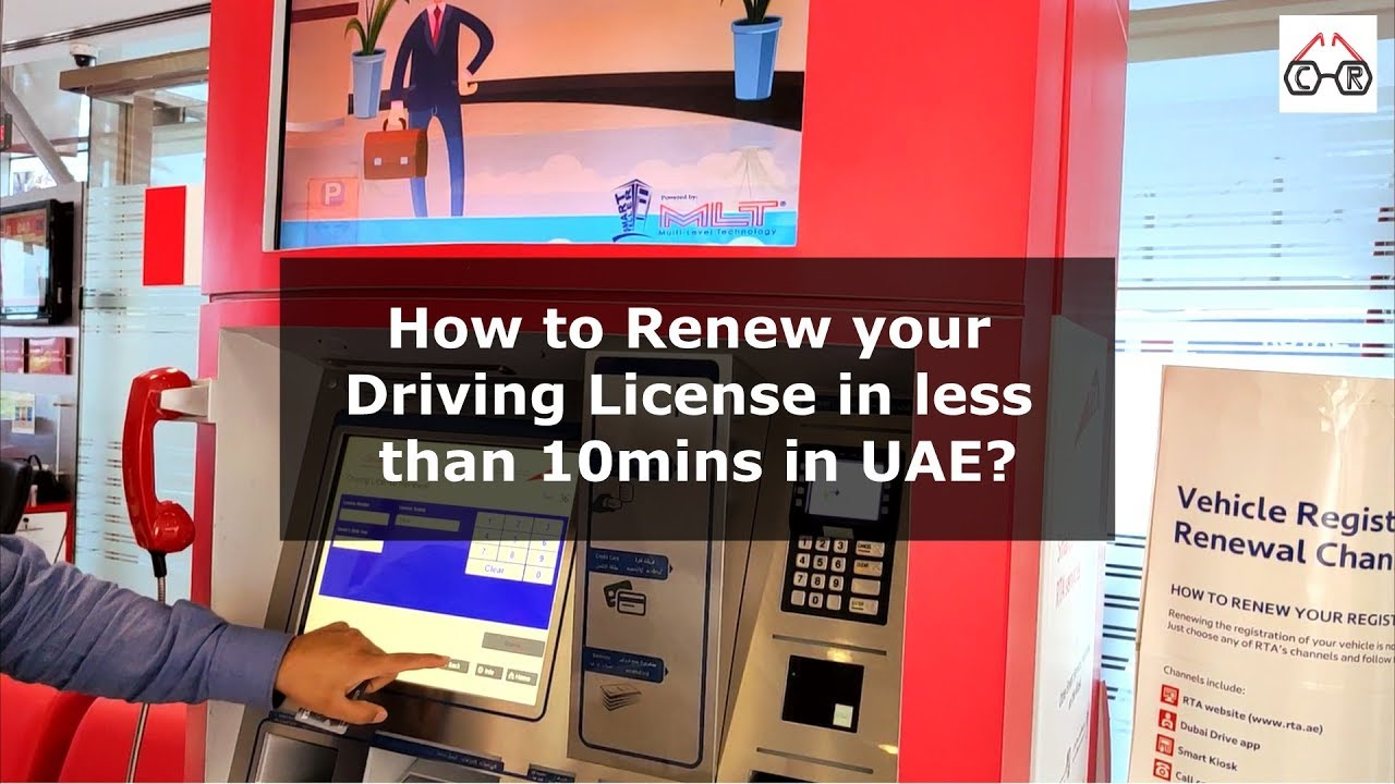 How To Renew Your Driving License In Less Than 10mins In Uae Via Smart Teller Kiosk Youtube