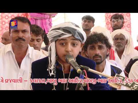 Dhol Vaage Vrajvaani |Dandiyarash | Janmasthami 2016 | Volume 03