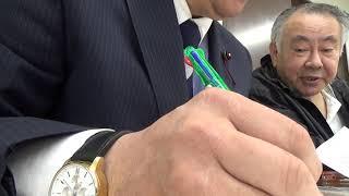 大阪府民が兵庫県の播磨町の町議会議員選挙に立候補できるかどうかやってみた4-1