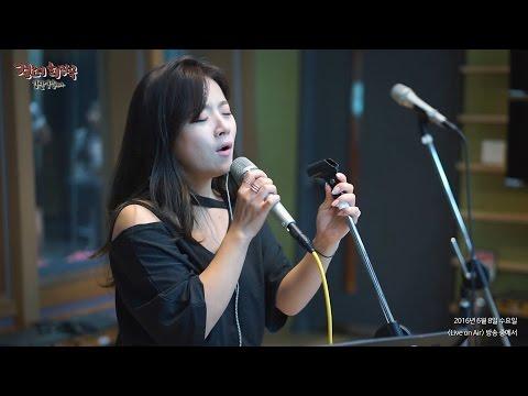 [Live On Air] Ben - Like A Dream, 벤 - 꿈처럼 [정오의 희망곡 김신영입니다] 20160608
