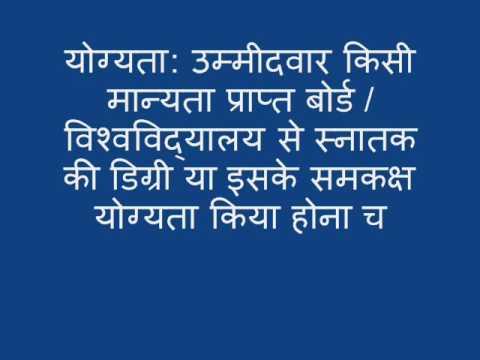 कोल इंडिया लिमिटेड ICL में 1319 विभिन्न पदों पर भर्ती 2017, Sarkari Naukri, Government Jobs, Carrier
