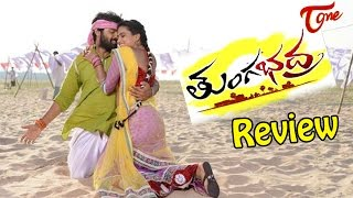 Tungabhadra Movie Review || Maa Review Maa Istam