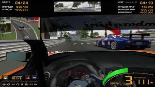 GTR-2: Race in Monaco. Еду на Lamborghini. Приглашаю поиграть по сети, подключение в описании.