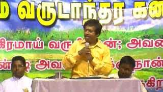 End time message (Tamil) by C.Umashankar IAS @ Vetturnimadam, KK Dist. (Pentecost believers)