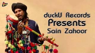 Dilbar Tu Jindri || Sain Zahoor || Latest Punjabi Sufi Songs 2015
