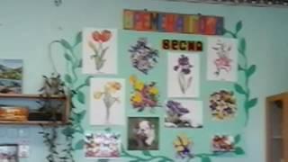 урок биологии 5 класс