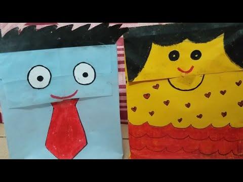 DIY paper bags for return gifts