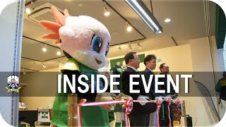 【FC岐阜】INSIDE EVENT 2020年2月9日~ギッフィーのおうちオープニングセレモニー~