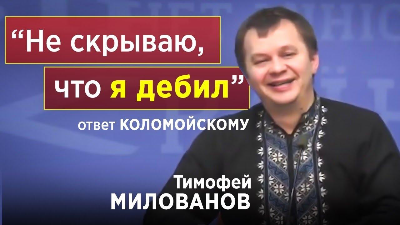 """Влияние """"китайского"""" коронавируса на экономику Украины пока минимальное, - Милованов - Цензор.НЕТ 9559"""