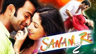Prithviraj Sukumaran (2016) - Yami Gautam | New South Dubbed Hindi Movies 2016 Full Movie