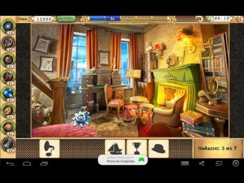 Зеркала Альбиона - Игры на Андроид
