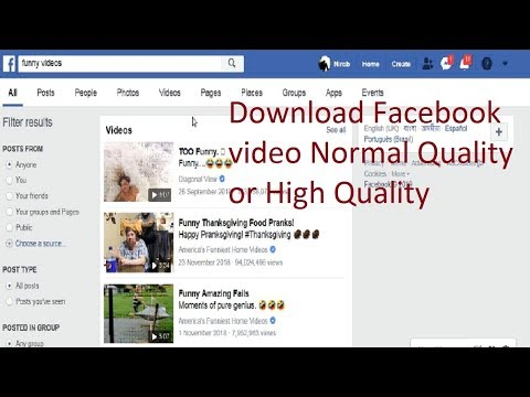 how to Facebook video download || fb video download pc || mobile